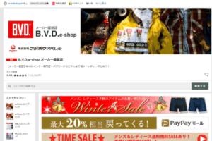 B.V.D.e-shop通販サイト